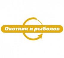 """TV kanalas medžiotojams ir žvejams """"Охотник и рыболов"""""""